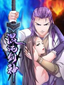 Baca Komik Chaotic Sword God