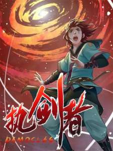 Baca Komik Damocles sword bearer