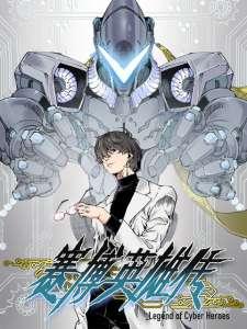 Baca Komik Legend of Cyber Heroes