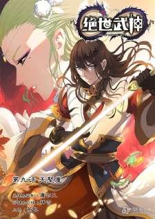 Baca Komik God of Martial Arts
