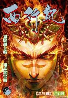Baca Komik Journey to the West (Zheng Jian He)