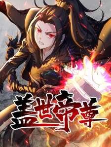 Baca Komik Matchless Emperor