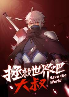 Baca Komik Save the world! UNCLE