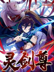 Baca Komik Spirit Sword Sovereign
